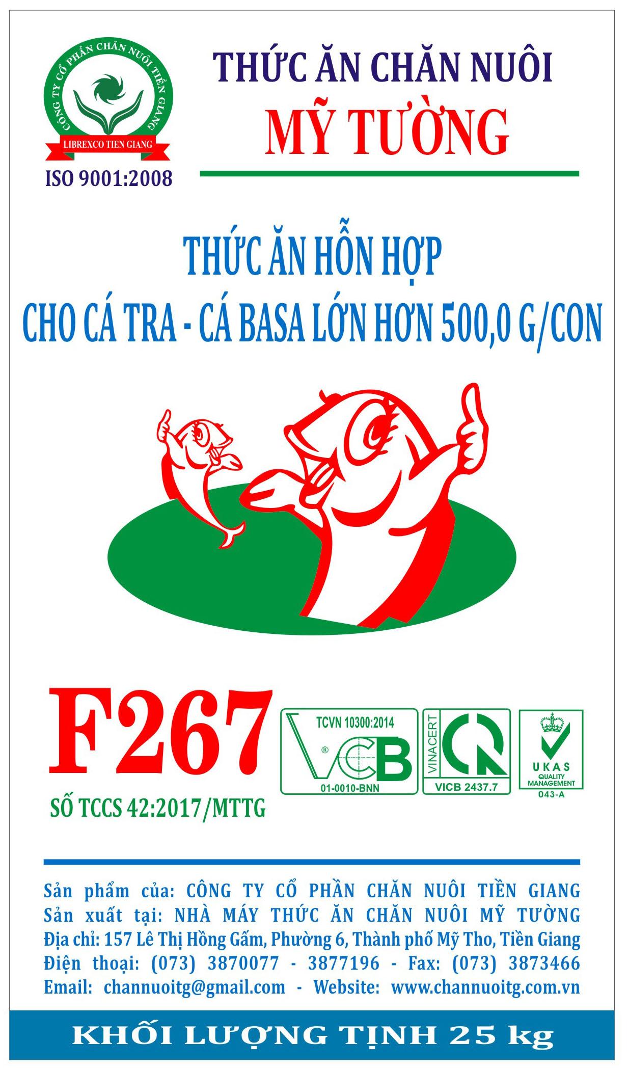 Thức ăn hỗn hợp cho cá tra - cá basa lớn hơn 500,0 G/con (F267)